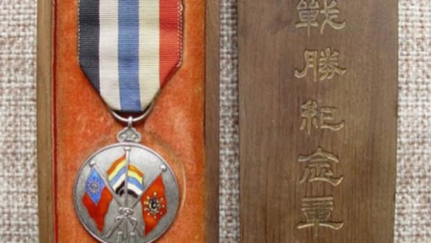 China - World War One Victory Medal in original case