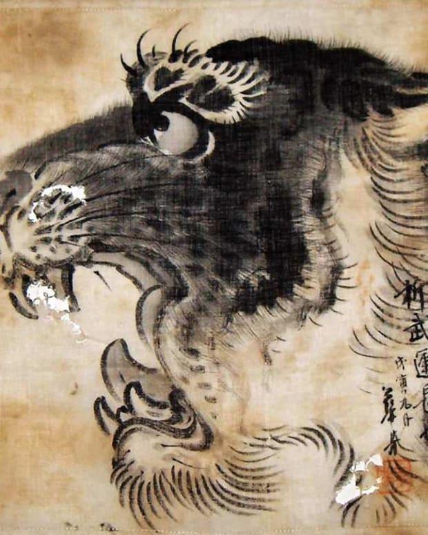 Tiger amulet