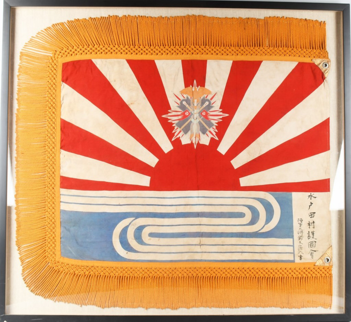 https://www.liveauctioneers.com/item/61938432_pre-wwii-japanese-chief-of-army-general-staff-flagPre-World War II personal flag of Japanese Chief of Army General Suzuki Soroku, who served in that capacity from 1926-1930. Photo - Milestone Auctions