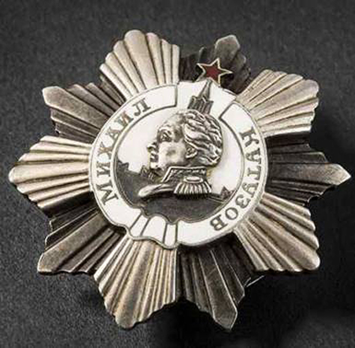 A Soviet Order of Kutusov 2nd Class awarded (1943) to Kirill Chumak (1900-83).