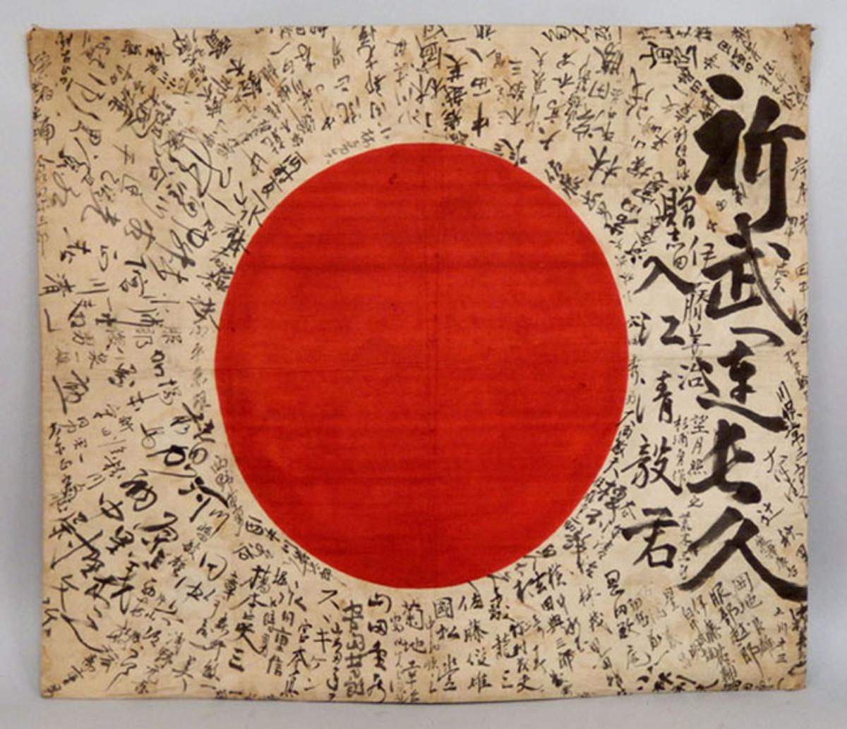 "WWII Japanese kamikaze ""Hinomaru yosegaki"" good luck flag"