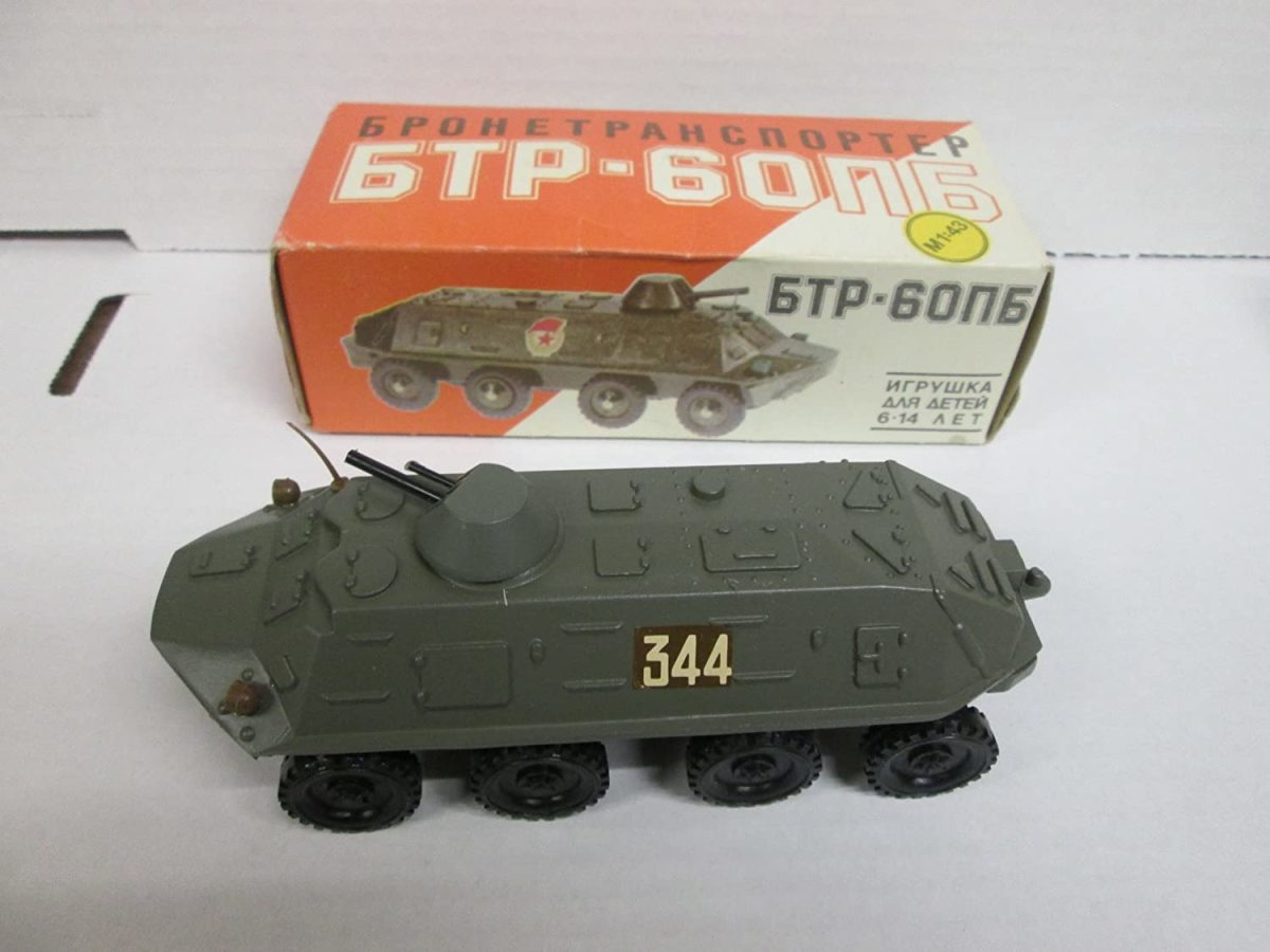 For just $10.99? The BOX is as cool as the diecast Soviet BTR-60.