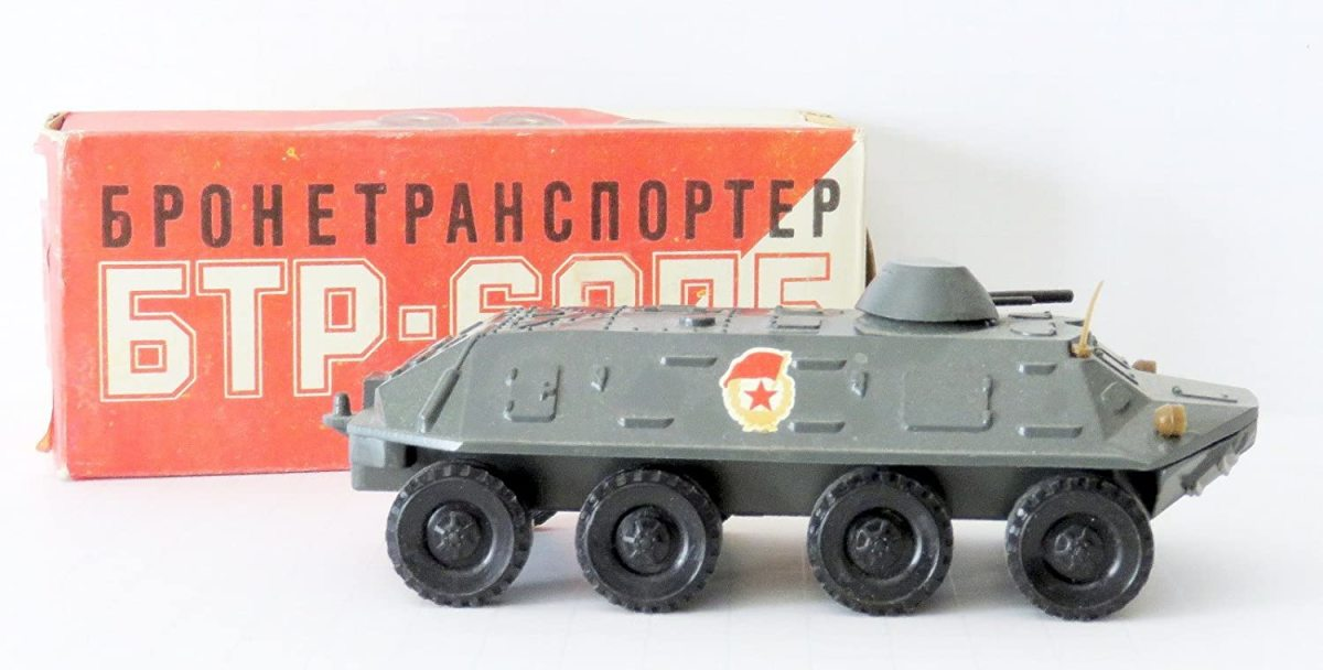 BTR-60 with box for $9.99