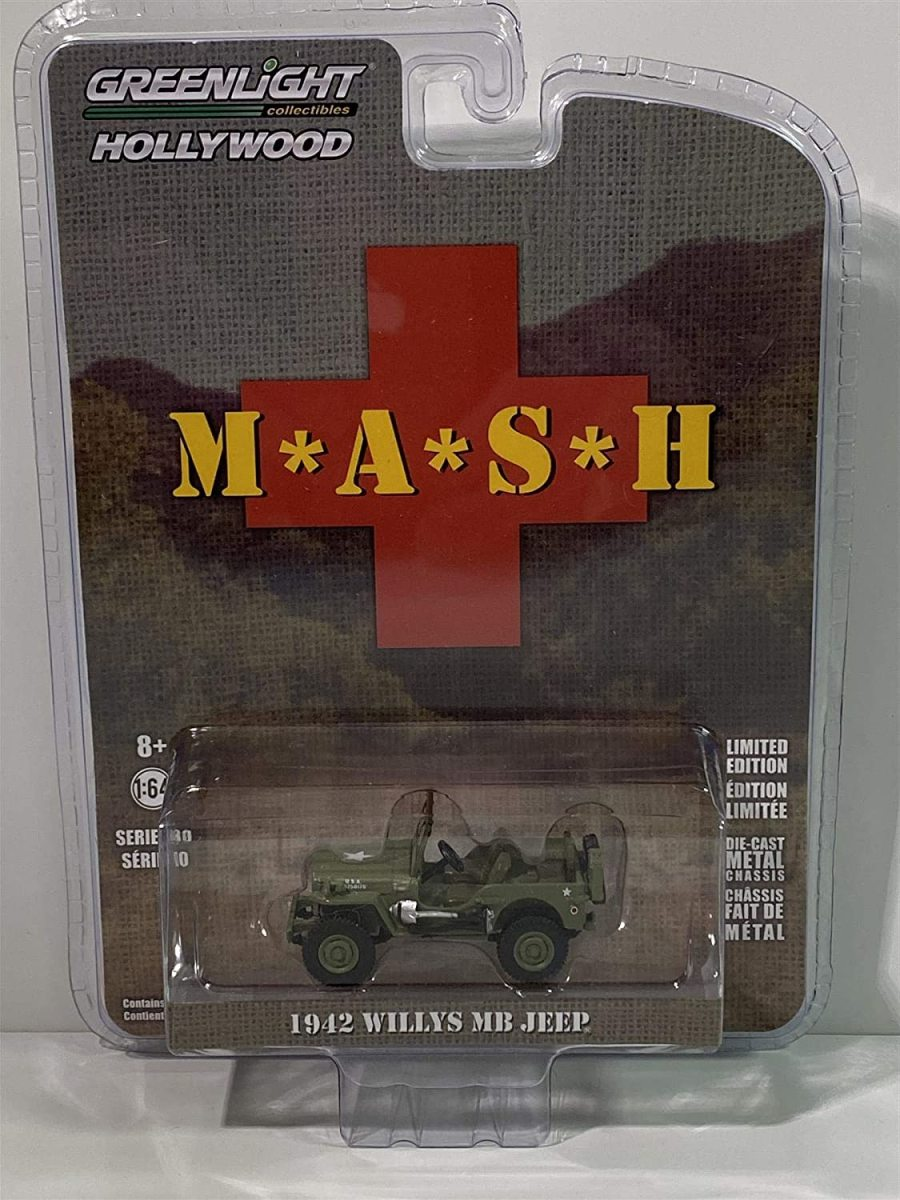"""What could be any cooler than a limited edition """"MASH"""" Jeep? For about 11 bucks, it seems a good value."""